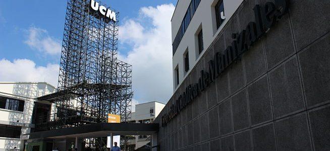 Conoce el nuevo acuerdo para la organización de actividades académicas en la UCM